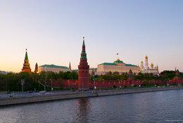 Moskou per trein