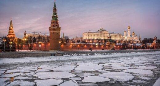 Tsarengold - Russia