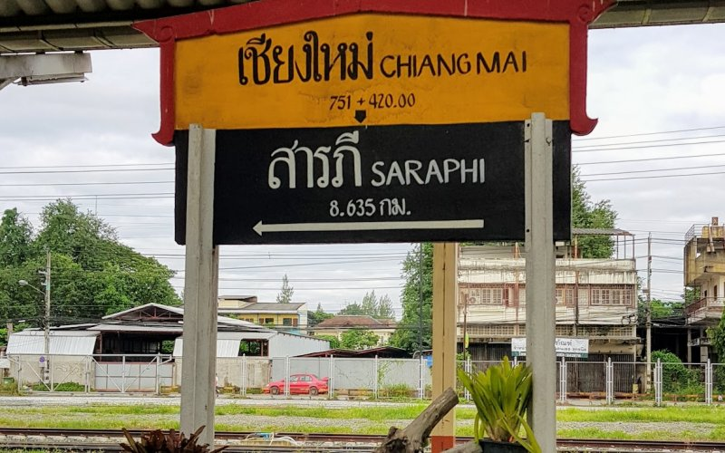Thailand by train | Railway Station Chiang Mai