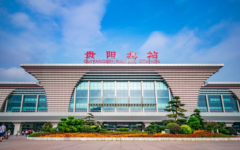 China by train | Guiyangbei railway station