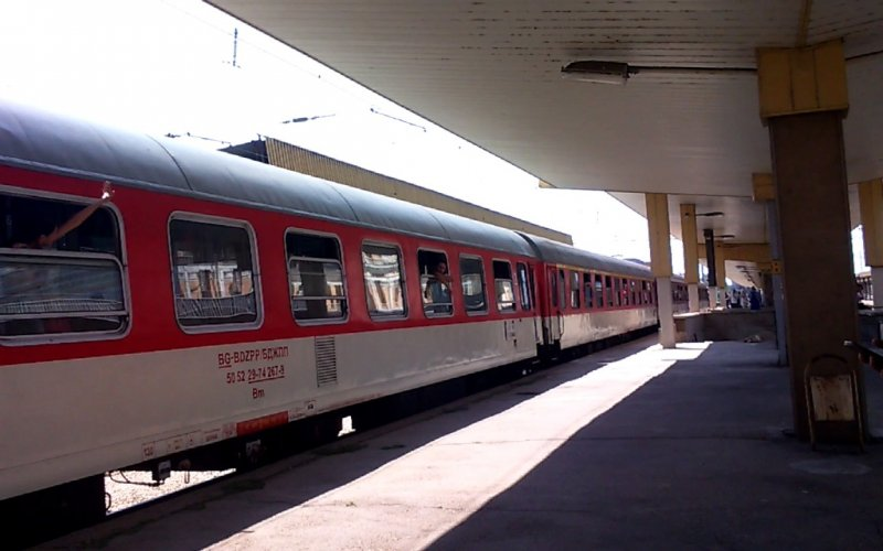 Expresse | Trains in Bulgaria | Train departure from Plovdiv